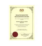 Health Industry Recognition Award 2009